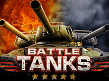 Battle Tanks — азартная игра онлайн